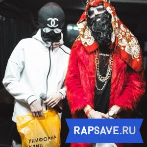 BIG RUSSIAN BOSS, Young P&H - МОНСТР