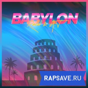 RAFAL, AT - Babylon